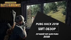 pubg hacks free pubg hack 3gp mp4 hd 720p download