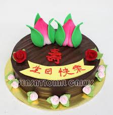 Cake Decorating Singapore Belgium Chocolate Cake Singapore Shou Tao Version Longevity