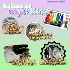 What Is The Font Of Memes - how to create niche memes happykaisooday kish exo