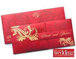 Marriage Invitation Card Wedding Invitation Cards In Aiims Delhi Ncr Aiims Wedding