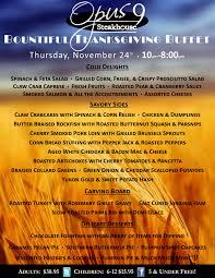 southern thanksgiving menu bountiful thanksgiving buffet at opus 9 steakhouse visit