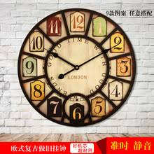 compare prices on country wall clock online shopping buy low
