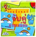 Kidsquare.com :: Product Detail