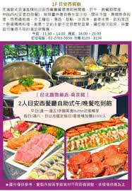 cuisiniste vend馥 台北馥敦飯店 南京館 2人日安西餐廳平日自助式午 晚餐buffet 媽咪愛