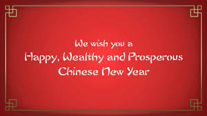 lunar new year photo cards new year 2014 animation greeting card for