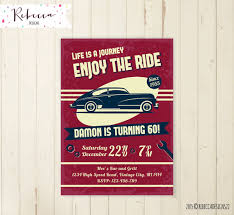 car birthday invitation car invitation vintage by rebeccadesigns22