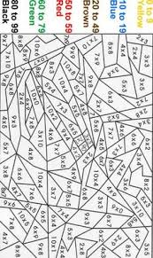 sometimes math worksheets are linear sequential grid like