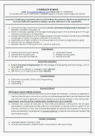 resume format 2017 pdf