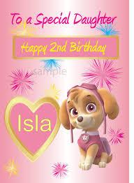 personalised skye paw patrol birthday card daughter