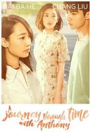 romance film za gledanje watch chinese romance movies online free asiancrush