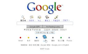 new google homepage design the google homepage faq