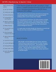 amazon com sap erp in manufacturing an operator u0027s guide volume