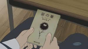 Hit The Floor Reviews - dillon u0027s game and anime reviews review aku no hana flowers of