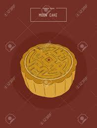 chinois pour cuisine cuisine chinoise gâteau de lune ou pâtisserie chinoise fourrée de