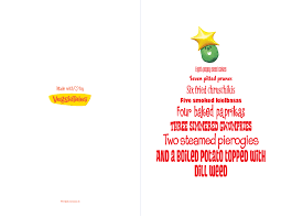 free christmas card download based silly song 8 polish