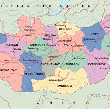 Mongolia Map Mongolia Political Map Order And Download Mongolia Political Map