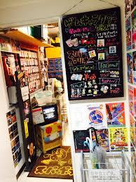 a retro game guide to akihabara gamer