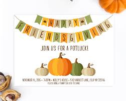 potluck invitation friendsgiving thanksgiving invitation