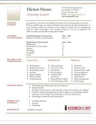 Resume Accounting Examples by Resume Sample For Accountant Entry Level Templates