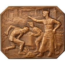 chambre des commerces valenciennes jetons médailles chambre de commerce de valenciennes médaille