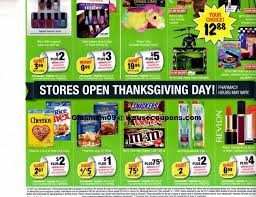 simply cvs cvs ad scan preview for black friday 11 28 11 30 2013