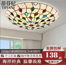 led ceiling dome light european style ceiling dome light mediterranean living room dining