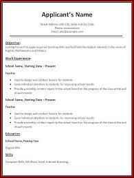 first time teacher resume resume first time teacher resume child
