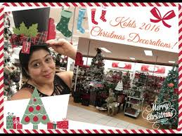 decorations kohls decor 2016