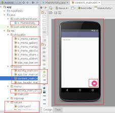 tutorial android menu bar android quiz applications tutorial online ict tutor