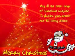 merry card sayings zwhza0tt gif 509 385 vet
