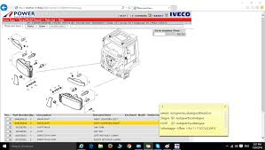 iveco power 2016 epc trucks electronic parts catalogue