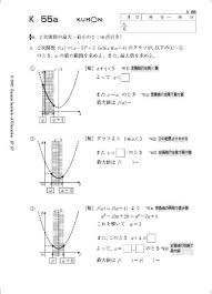 printable japanese worksheets free worksheets library download and print worksheets free on