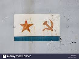 Sickle Russian Flag Sickle Hammer Star Symbols Russian Stock Photos U0026 Sickle Hammer