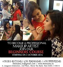 Become A Professional Makeup Artist Personal Makeup Course Masters Academy Of Makeup Art In New
