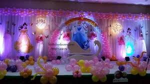 party decorations birthday party decorations party decoration services happy