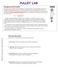 pulley lab my science 8