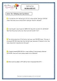 grade 4 maths resources 1 5 3 subtraction word problems printable