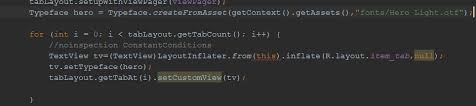 layoutinflater applicationcontext java layoutinflator error incompatible types in fragment stack