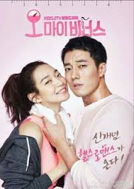 fated to love you 2014 tv series another k drama that