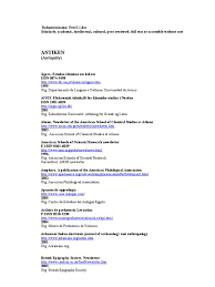 free open access journals archaeology libraries