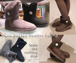 uggs sale usa ugg gloves sale us ultra ugg boots usa mount mercy