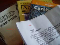 土司王朝photos on flickr flickr