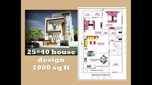 25 40 house design 1000 sq ft elevation floor plan modern