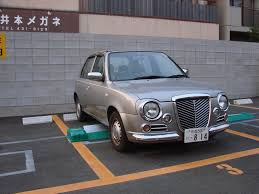 nissan micra jaguar lookalike the world u0027s most recently posted photos of micra and mitsuoka