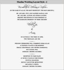 Islamic Wedding Cards Muslim Wedding Invitations Uk Sunshinebizsolutions Com