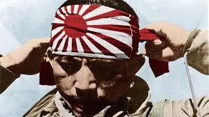 Japan War Flag Combates Aéreos Kamikazes As Bombas Humanas History Channel
