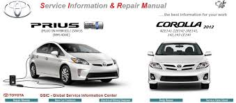 toyota prius workshop repair manual in hybrid cars and