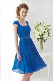formal modern modest blue b2 cap sleeve chiffon fit n flare