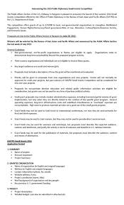 communications manager cover letter sample job and resume template