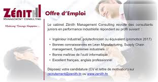 bureau d emploi nabeul pointage zénith management consulting home